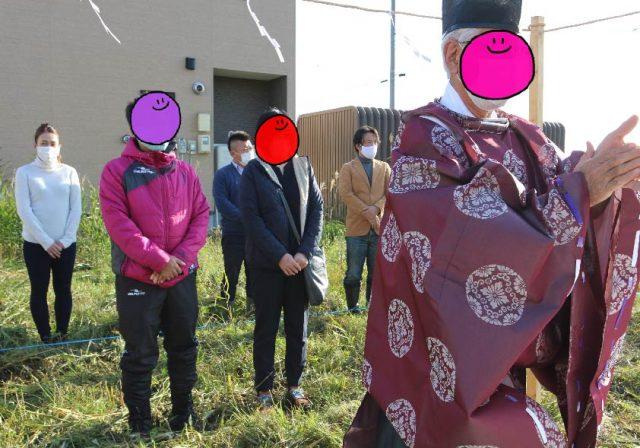U様邸地鎮祭
