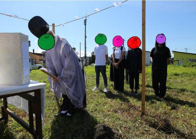 I様邸地鎮祭
